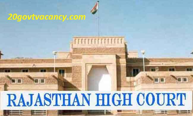 Rajasthan High Court Recruitment 2021 - Apply Online for Driver, Chauffeur Posts