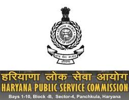 HPSC Recruitment 2021 - Apply for Technical Advisor Posts