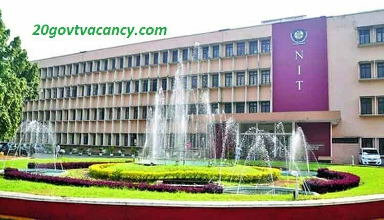 NIT Rourkela Recruitment 2020 Jobs In National Institute of Technology, Rourkela