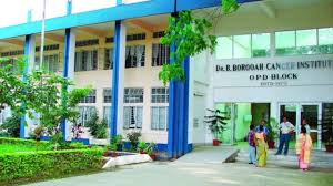 BBCI Guwahati Recruitment 2021 - Walk in for 10 Staff Nurses Posts
