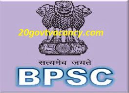 BPSC Recruitment 2021 Jobs In Bihar Public Service Commission