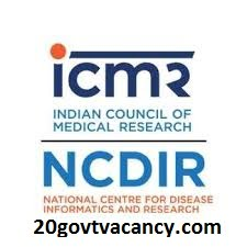 NCDIR Bangalore Recruitment 2021 Apply For Scientist C Posts Vacancies