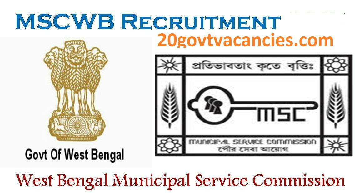 MSCWB Kolkata Recruitment 2021 Apply Online For Lab Technician Posts Vacancies