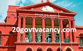 Udupi District Court Recruitment 2021 Jobs In Udupi District Court, Karnataka