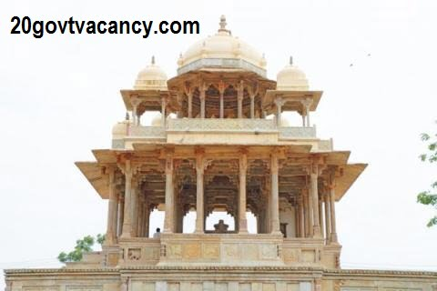 Bundi District Court Recruitment 2020 Jobs In Bundi District Court
