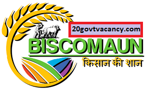 BISCOMAUN Patna Recruitment 2021 Jobs In Bihar State Cooperative Marketing Union