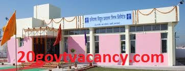 HVPNL Panchkula Recruitment