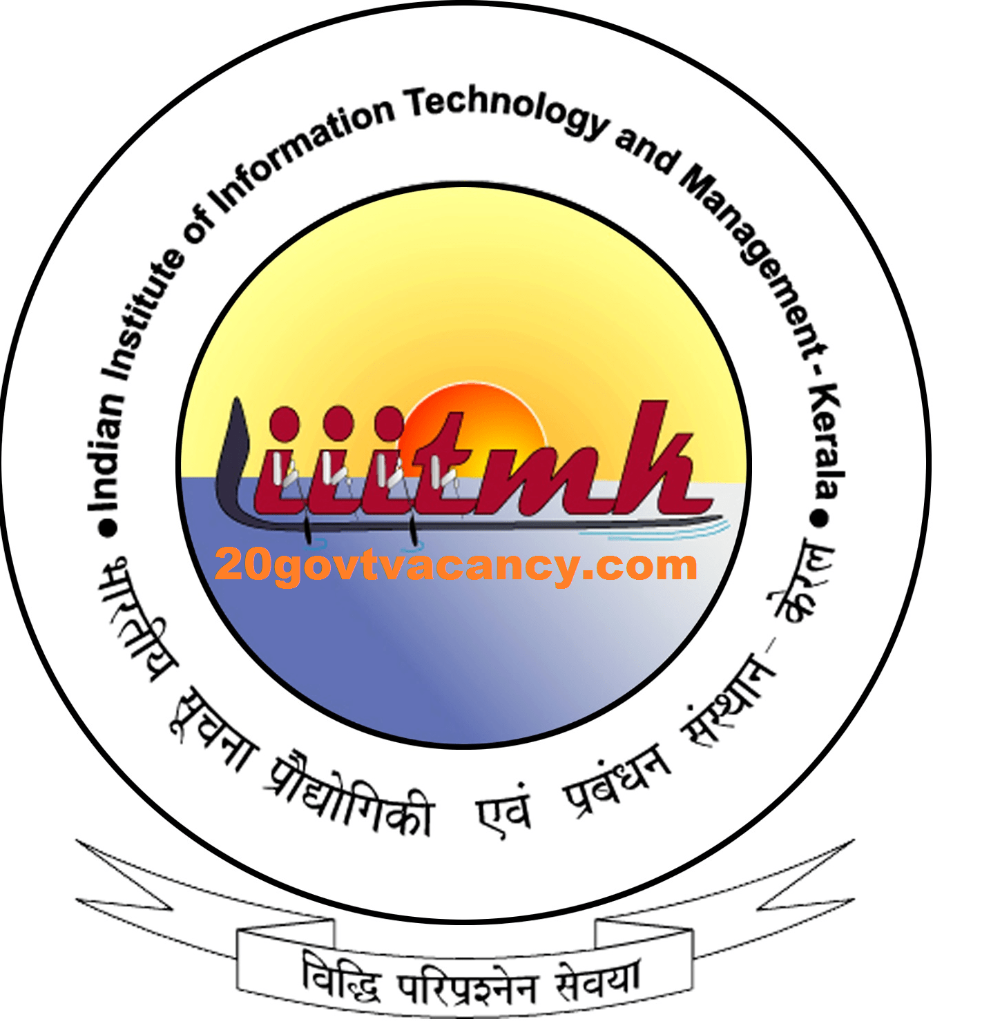 IIITM Kerala Recruitment 2020 Jobs In Indian Institute of Information Technology and Management