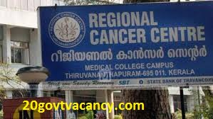 RCC Thiruvananthapuram Recruitment
