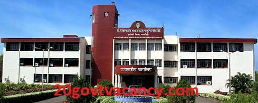 DBSKKV Ratnagiri Recruitment 2020 jobs In Dr. Balasaheb Sawant Konkan Krishi Vidyapeeth