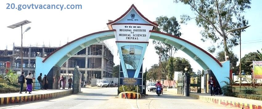 RIMS Imphal Recruitment 2020 Jobs In Regional Institute of Medical Sciences
