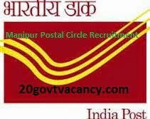 Manipur Postal Circle Recruitment 2021 - Apply Online for Multi Tasking Staff, Sorting Assistant Posts