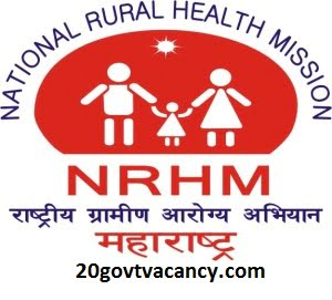 NHM Maharashtra Recruitment 2021 Jobs In National Health Mission