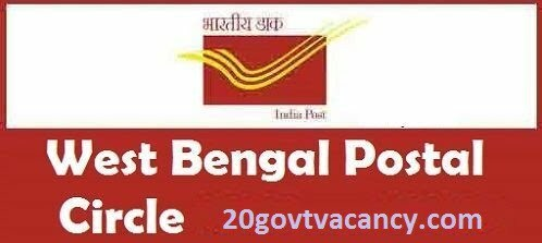 West Bengal Postal Circle Recruitment 2021 Jobs In West Bengal Postal Circle