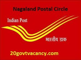 Nagaland Postal Circle Recruitment 2021 - Apply Online for Multi Tasking Staff, Mail guard Posts