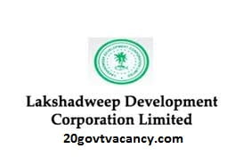 LDCL Recruitment 2021 Jobs In Lakshadweep Development Corporation Limited