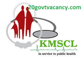 KMSCL Recruitment 2021 Jobs In Kerala Medical Services Corporation Limited