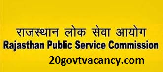 RPSC Recruitment 2021 Jobs In Rajasthan Public Service Commission, Rajasthan