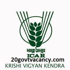 KVK Nanded Recruitment 2021 Jobs In Krishi Vigyan Kendra Pokharni