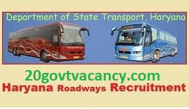 Haryana Roadways Recruitment 2020 - Apply Online For 64 Apprentice Posts