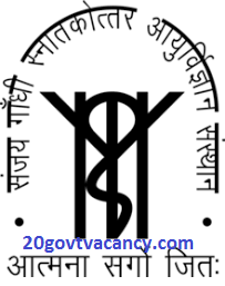 SGPGIMS Lucknow Recruitment 2020 Jobs In Sanjay Gandhi Postgraduate Institute of Medical Sciences