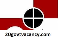 Security Paper Mill Hoshangabad Recruitment 2021 Jobs In Security Officer & Consultant