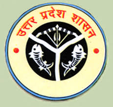 UP Forest Guard Recruitment 2021 Apply for Forest Guard Posts Vacancies