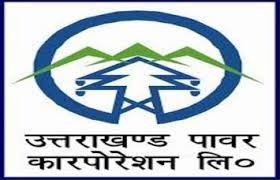 UPCL Recruitment 2021 Jobs In Uttarakhand Power Corporation Limited