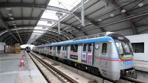 Ahmedabad Metro Rail Recruitment 2021 Jobs In Ahmedabad Metro Rail, Gujarat