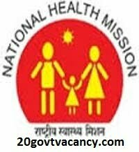 NHM Manipur Recruitment 2021 Jobs In National Health Mission, Manipur