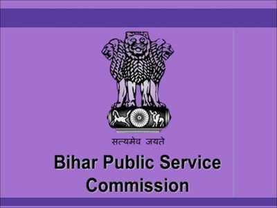 BPSC Admit Card 2020 Download Bihar Public Service Commission Exam Hall Ticket