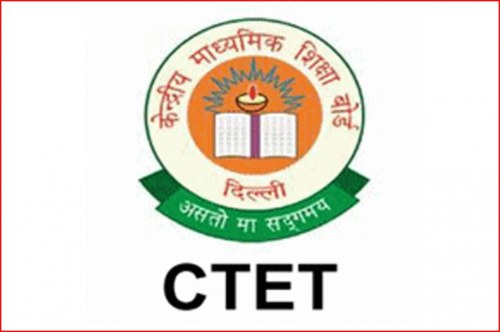 CTET Admit Card 2021 Download Central Board of Secondary Education Exam Hall Ticket