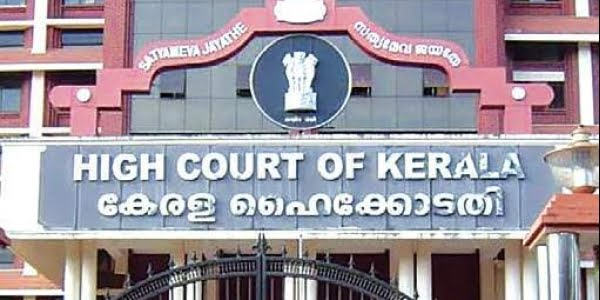 Kerala High Court Admit Card 2021 Download Kerala High Court Exam Hall Ticket