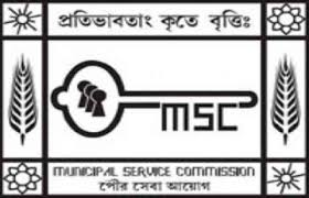 MSCWB Admit Card 2021 Download Municipal Service Commission West Bengal Exam Hall Ticket
