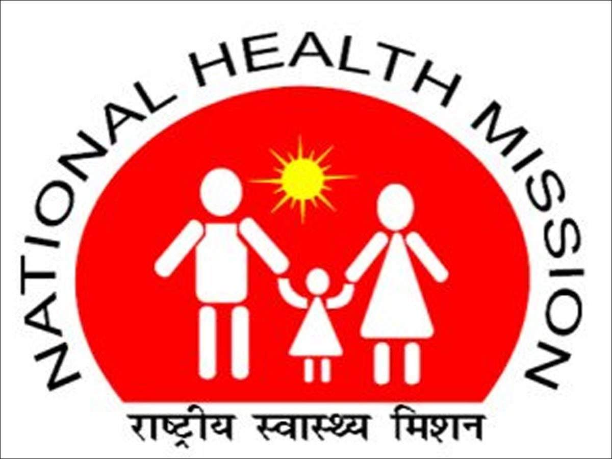 NHM Admit Card 2021 Download National Health Mission Madhya Pradesh Exam Hall Ticket