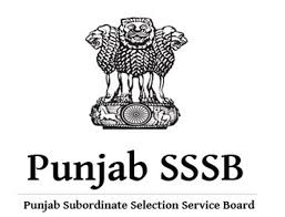 PSSSB Admit Card 2021 Download Punjab Subordinate Services Selection Board Exam Hall Ticket