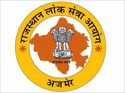 RPSC Admit Card 2021 Download Rajasthan Public Service Commission Exam Hall Ticket