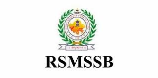 RSMSSB Admit Card 2021 Download Rajasthan Subordinate & Ministerial Service Selection Board Exam Hall Ticket