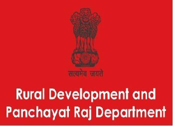 RDPR Tiruchirappalli Recruitment 2021 Jobs In Rural Development and Panchayat Raj, Tiruchirappalli