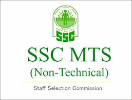SSC MTS Admit Card 2021 Download Staff Selection Commission MTS Exam Hall Ticket