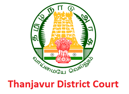 Thanjavur District Court Recruitment