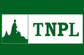 TNPL Recruitment 2021 Jobs In Tamil Nadu Newsprint and Papers Limited