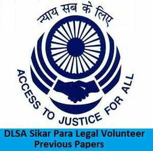 DLSA Sikar Recruitment 2021 Jobs In District Legal Services Authority, Sikar