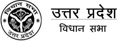 UP Vidhansabha Recruitment 2021 Jobs In Uttar Pradesh Vidhan Sabha Sachivalaya, Lucknow