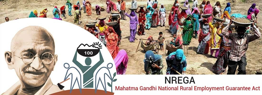 MGNREGA Sangrur Recruitment 2021 Jobs In Mahatma Gandhi National Rural Employment Guarantee Act