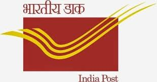 Andhra Pradesh Postal Circle Admit Card 2021 Download Andhra Pradesh Postal Circle Exam Hall Ticket