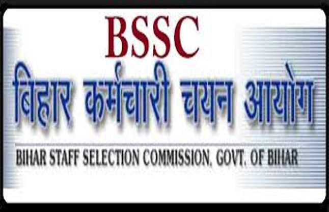 BSSC Admit Card 2021 Download  Bihar Staff Selection Commission Exam Hall Ticket