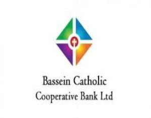 BCCB Bank Recruitment 2021 Jobs In Bassein Catholic Cooperative Bank
