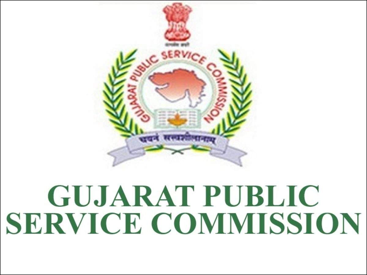 GPSC Admit Card 2021 Download Gujarat Public Service Commission Exam Hall Ticket
