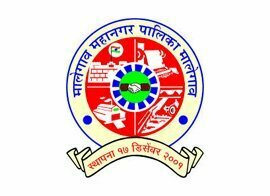 MMC Malegaon Recruitment 2021 Jobs In Malegaon Municipal Corporation Vacancies